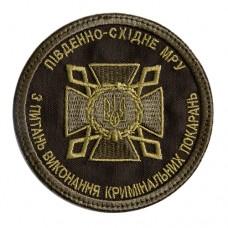 Шеврон ДКВС  Південно-східне МРУ, олива
