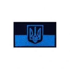 Флаг ДСНС 7х4 синий с Гербом