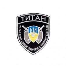 Шеврон ТИТАН