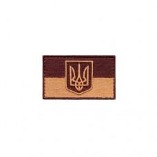 Флажок Украины Brown