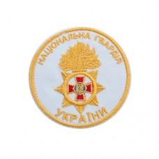ДМБ шеврон Национальной гвардии Украины