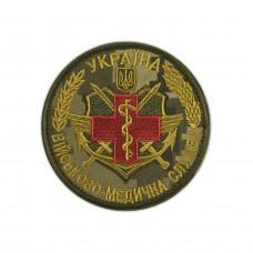 Шеврон Військово - медична служба