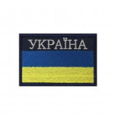 Флаг ДСНС 7х5