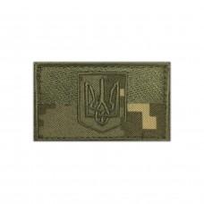 Флаг Украины пиксель ММ14