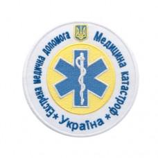 Нашивка Медицина катастроф Украина