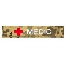 Планка Medic ММ14
