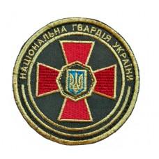 """Шеврон """"Національна гвардія України"""""""