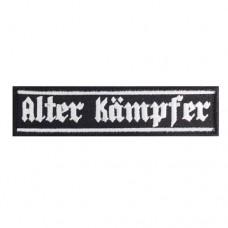Планка ALTER KAMPFER - Старый боец
